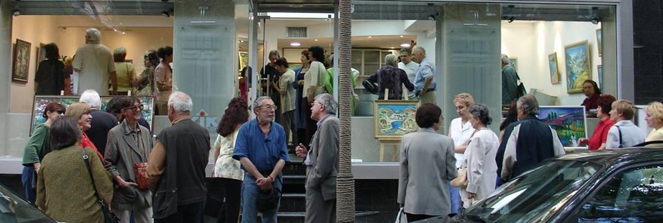 Gallery LIK